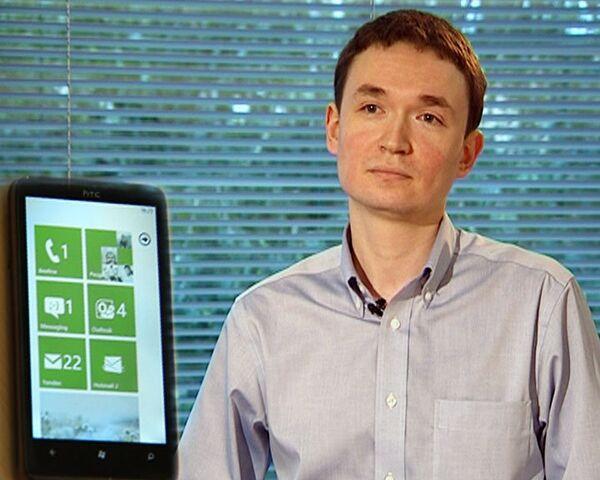 Эксперт показал основные фишки платформы Windows Phone 7