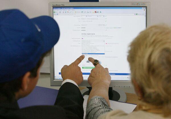Российские интернет-компании готовы договариваться с правообладателями
