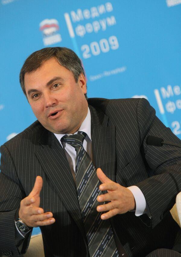 Главой аппарата правительства РФ вместо Собянина станет Володин