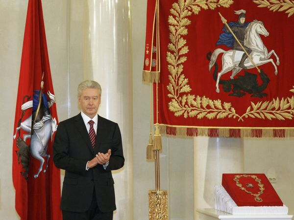 Инаугурация Сергея Собянина на пост мэра Москвы
