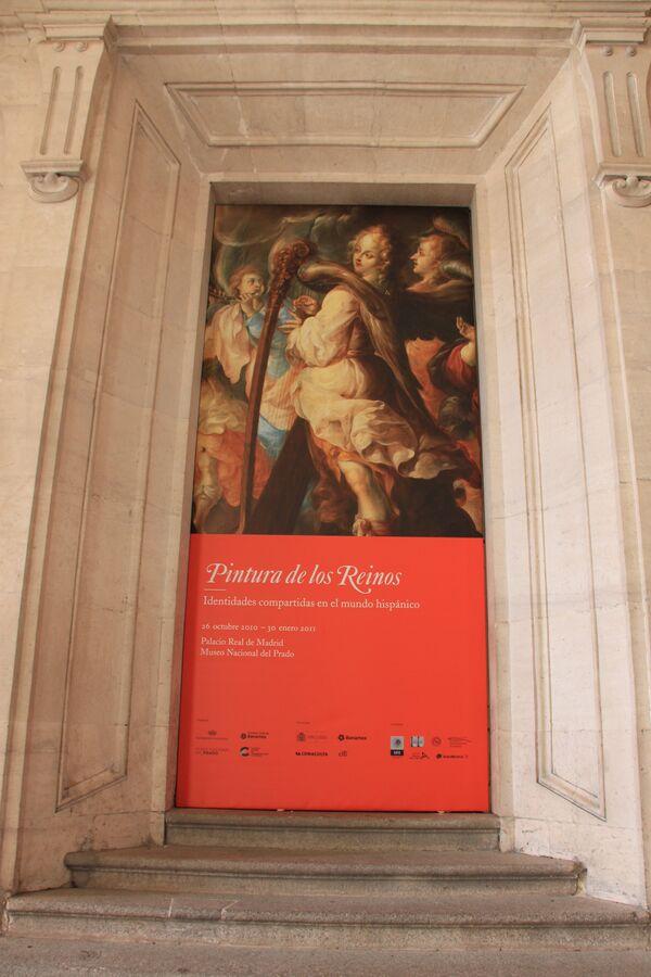 Выставка живописи заморских владений Испании открылась в Мадриде