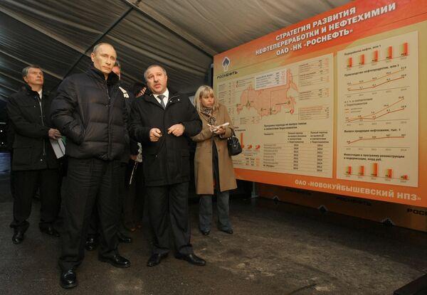 Премьер-министр РФ Владимир Путин посетил ОАО Новокуйбышевский нефтеперерабатывающий завод.