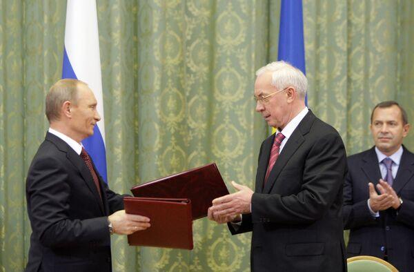 Подписание российско-украинских совместных документов