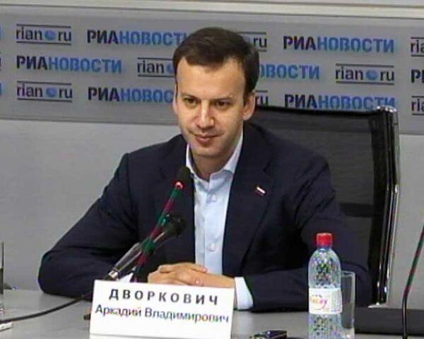 Дворкович: глав финансовых организаций должны выбирать открыто