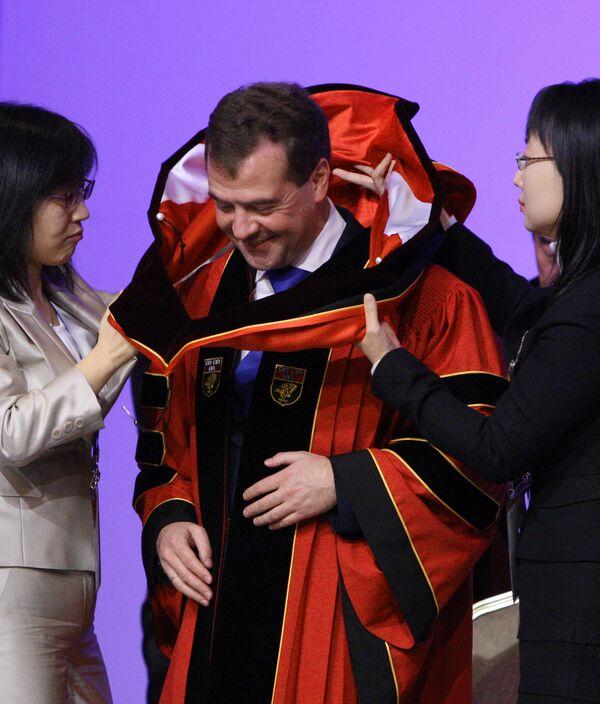 Дмитрий Медведев принял участие в заседании российско-корейского форума Диалог гражданских обществ