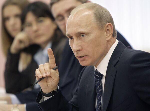 Премьер-министр РФ Владимир Путин посетил московскую школу №1060