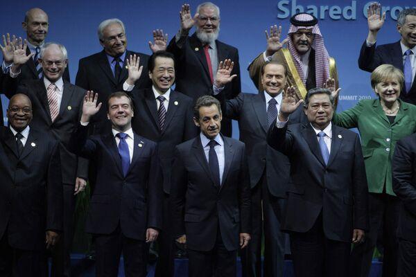 Саммит G20 в Сеуле