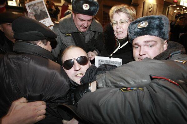 Координатор Левого фронта Сергей Удальцов во время акции День гнева у здания московской мэрии. Архив.