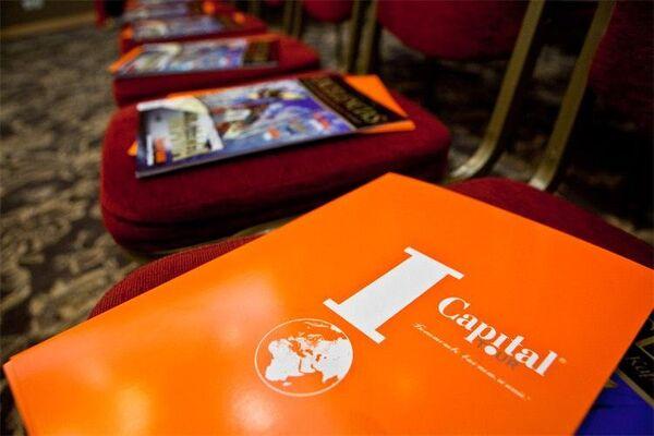 Каталог туроператора Capital Tour