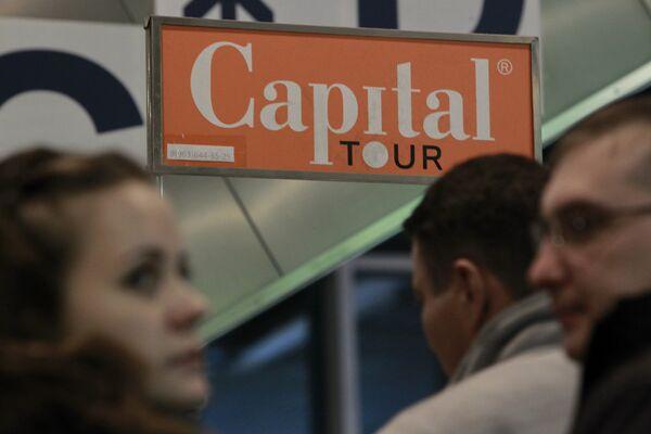 Компания Капитал Тур объявила о временной невозможности исполнения своих обязательств