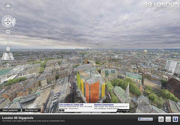 80-гигапиксельная панорама Лондона