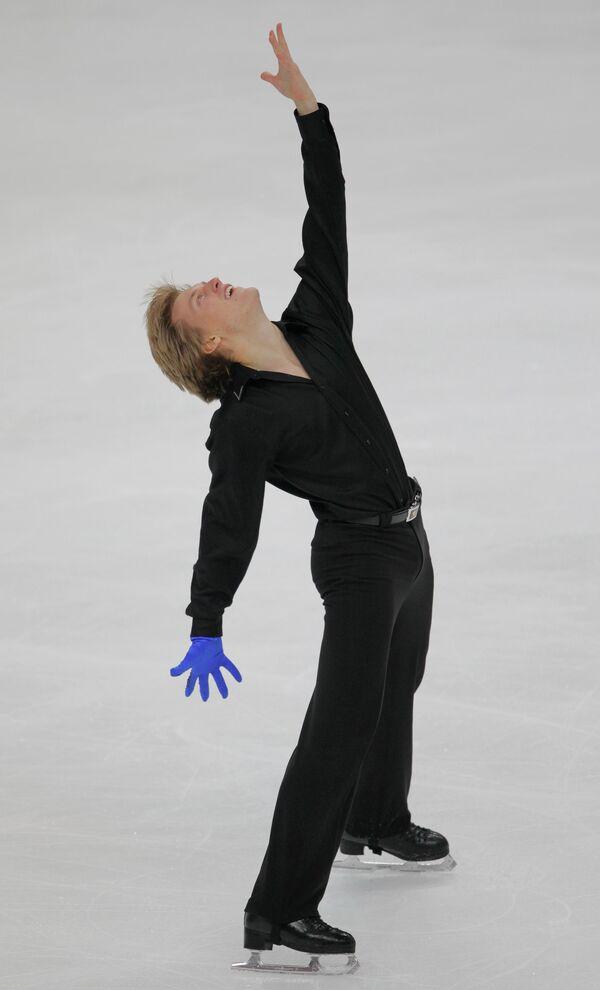 Томаш Вернер