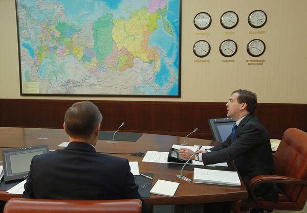 Президент РФ Дмитрий Медведев провел видеоконференцию