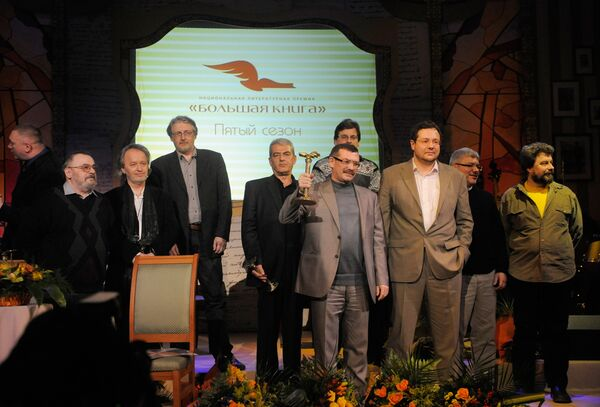 Объявление лауреатов пятого сезона премии Большая книга-2010