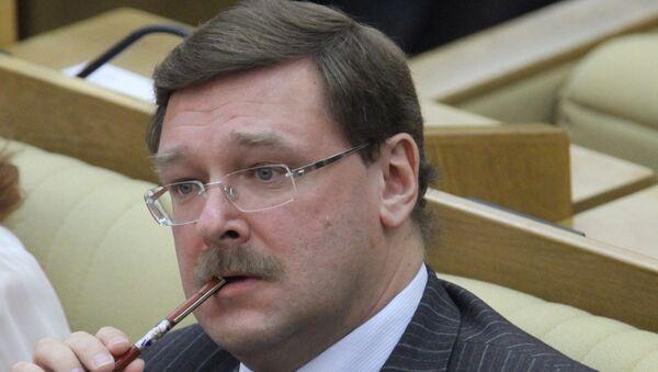 Председатель думского комитета по международным делам Константин Косачев