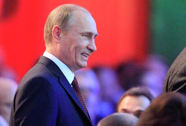 Председатель правительства РФ Владимир Путин на 4-м экономическом форуме газеты Зюддойче Цайтунг