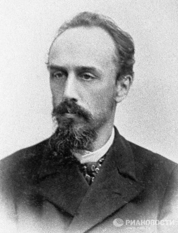 Отец поэта Александр Львович Блок