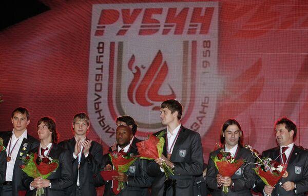 Награждение ФК Рубин
