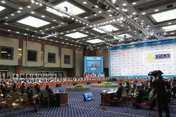 Изменение формата ОБСЕ, статуса и, если угодно, сущности этой организации - и было главной декларируемой целью мероприятия