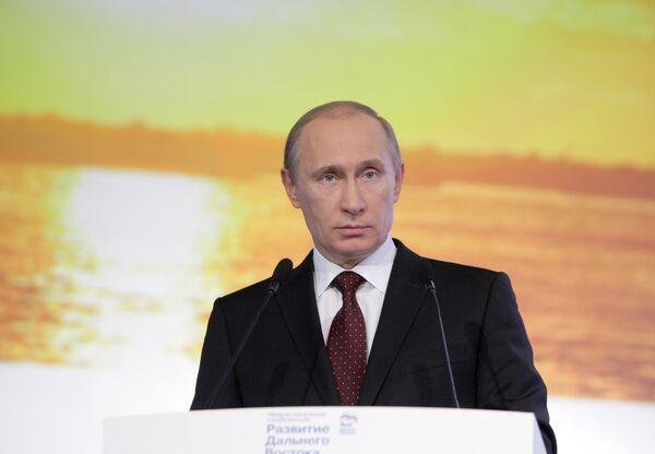 Владимир Путин на заседании Межрегиональной конференции региональных отделений партии Единая Россия ДвФО