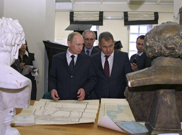 Премьер-министр РФ Владимир Путин посетил Съезд Русского географического общества