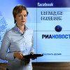 Взгляд из Facebook: точка модернизации