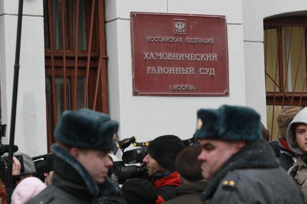 Хамовнический суд Москвы, где должно состояться оглашение приговора по второму делу экс-главы ЮКОСа Михаила Ходорковского и бывшего руководителя МФО Менатеп Платона Лебедева