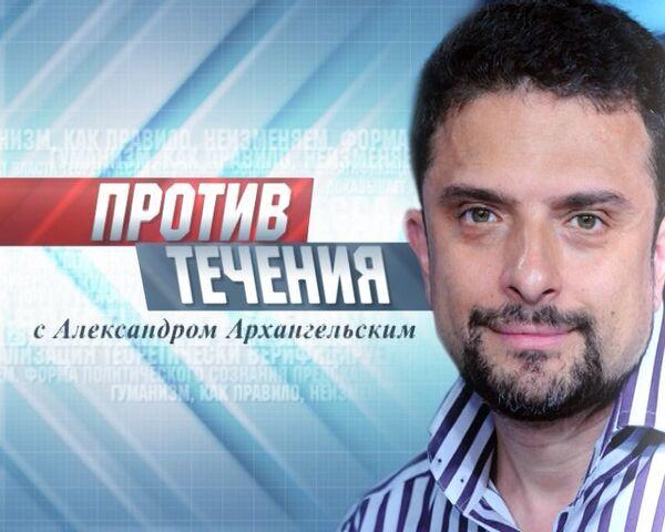 Внимание к делу Ходорковского: сочувствие или спрос на закон