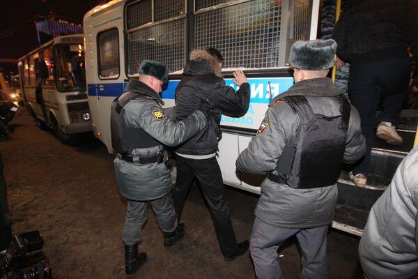 Ситуация в центре Москвы