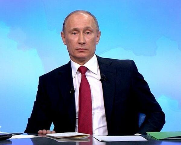 Путин считает, что несогласным нужен конфликт с властями
