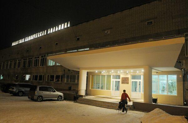Ивановская областная клиническая больница