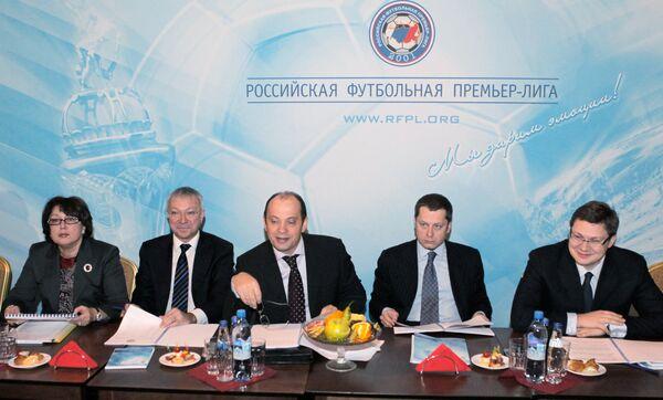 Общее собрание Российской футбольной Премьер-лиги