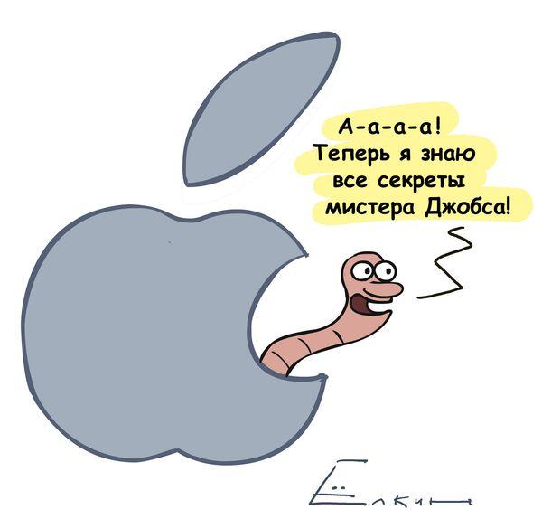 Кто узнал яблочные секреты