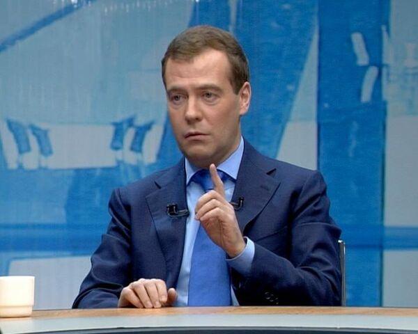 Медведев прокомментировал самые резонансные события 2010 года