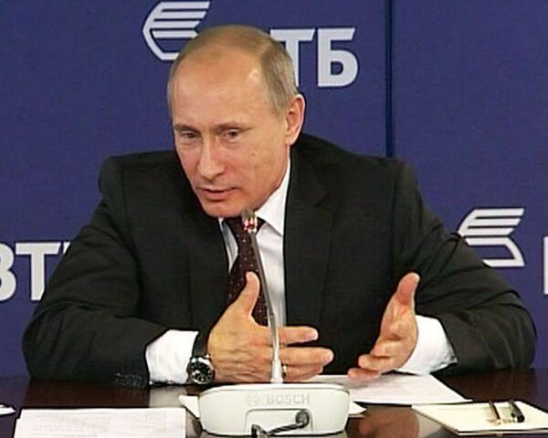 Путин предложил руководству ВТБ сыграть в дзюдо с прокуратурой