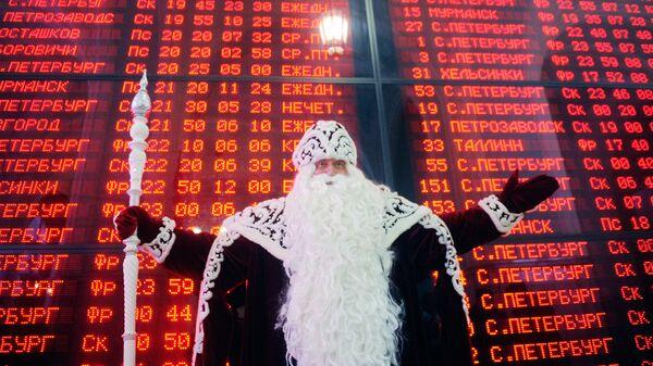 Отправление Деда Мороза в Санкт-Петербург