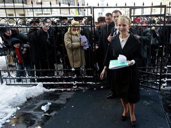 Юлия Тимошенко прибыла на допрос в генпрокуратуру Украины
