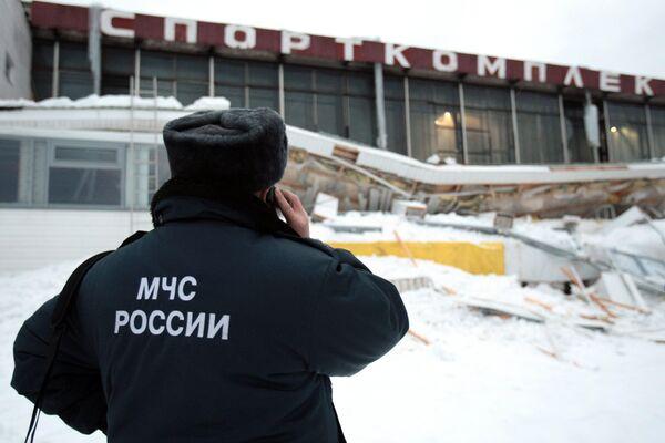 Обрушение кровли в спорткомплексе в Санкт-Петербурге