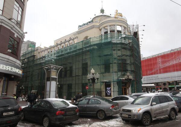Ресторан Прага в центре Москвы. Архив