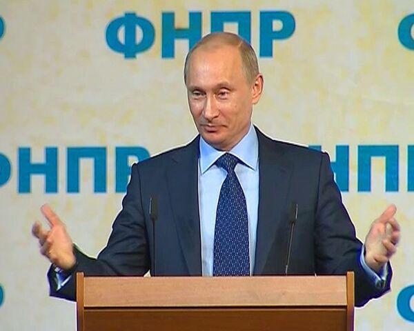 Путин удивился, что профсоюзный съезд состоялся в вагонном депо