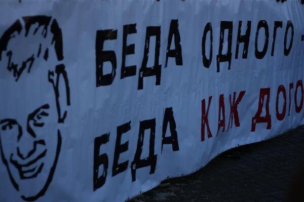 Митинг и панихида в Петербурге