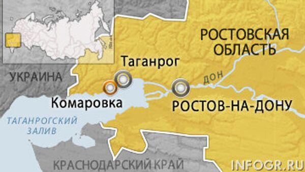Трое малолетних детей пропали в Ростовской области