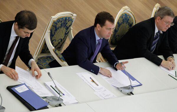 Дмитрий Медведев встретился с руководством Федерального собрания