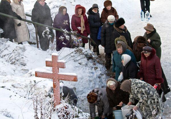 Праздник Крещения Господня в Нижнем Новгороде