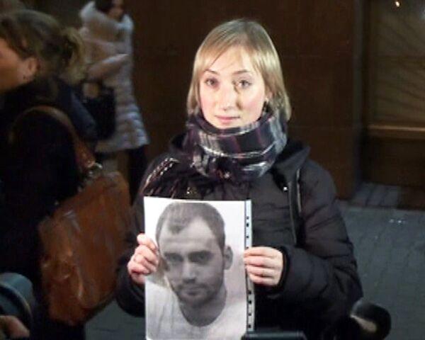 Оппозиционеры провели пикет у здания КГБ Белоруссии