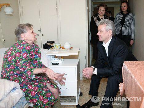 Мэр Москвы Сергей Собянин посетил пансионат для ветеранов труда на севере столицы