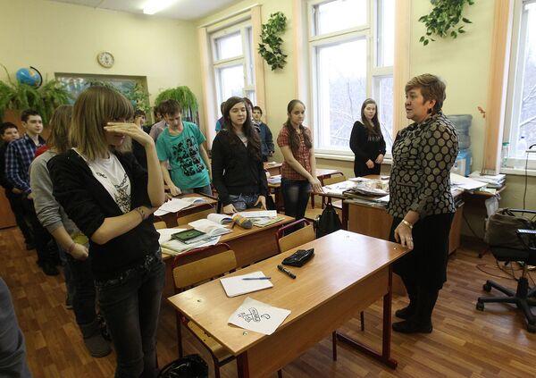 Учащиеся СОШ №874
