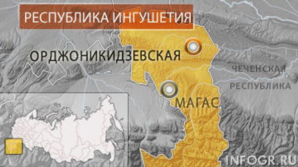 В Ингушетии уничтожены пять боевиков