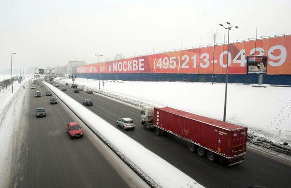 Баннер о продаже участка появился на территории Охта центра в Санкт-Петербурге