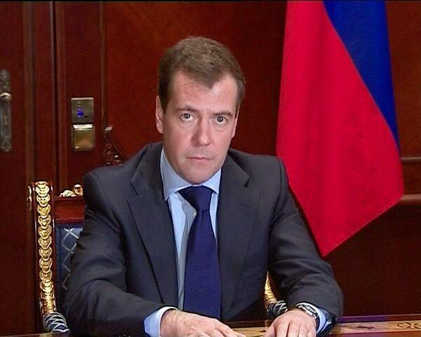 Медведев соболезнует семьям погибших при теракте в Домодедово